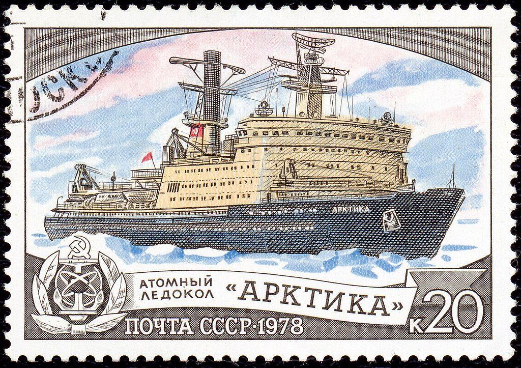 1978. Атомный ледокол Арктика