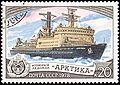 1978. Атомный ледокол Арктика.jpg