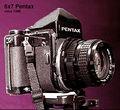 1980's 6x7 Pentax.jpg