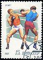 1981. Бокс.jpg