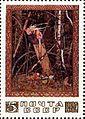 1984 CPA 5540.jpg