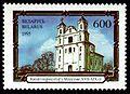 1995. Stamp of Belarus 0111.jpg