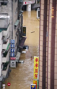 2001 台北市纳莉水灾 September Flood in Taipei, TAIWAN - 13.jpg
