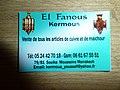 2010-23-06 - Marrakesch - Souks - El Fanous - panoramio (1).jpg