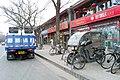 2010 CHINE (4565582825).jpg