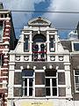 2011 Amsterdam 6233555665 584eabd42c o.jpg