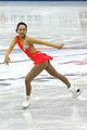 2012-12 Final Grand Prix 2d 141 Mao Asada.JPG