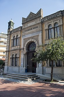220px 20121020 exterior of Yeni Mosque Thessaloniki Greece Wikipedia hotels room rent