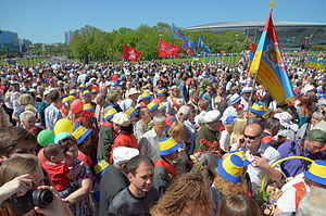 Victory Day (9 May) - Victory Day 2013 in Donetsk, Ukraine