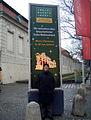 2013 Wien 0393 (11500227015).jpg