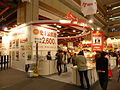 2014TIBE Day6 Hall1 Business Today 20140210b.jpg