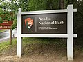 2017-07-27 07 29 27 Sign at the Paradise Hill Road-Hull Cove entrance to Acadia National Park in Bar Harbor, Hancock County, Maine.jpg