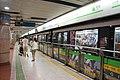 201706 Shanghai Metro AC08 Grifongkryuger Express Train at Zhongshan Park Station.jpg