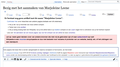 20190609 Wikipedia-example of a removed page.png