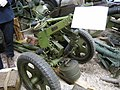 20 mm Madsen anti-aircraft gun 4.JPG