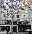 218 boulevard Saint-Germain, Paris 7e.jpg