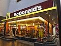 219 McDonald's in Yangshuo City.jpg