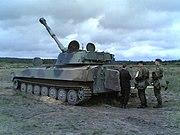 2S1 Gvozdika in artillery range
