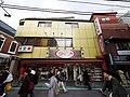 2 Chome Kitazawa, Setagaya-ku, Tōkyō-to 155-0031, Japan - panoramio (312).jpg