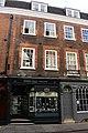 30-31 Trinity Street, Cambridge.JPG