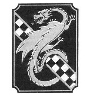 312th Fighter Wing - Emblem of the 312th Fighter Wing