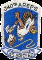 340th Air Refueling Squadron - SAC - Emblem.png