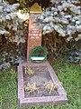 35-101-0629 могила Героя Радянського Союзу В. Галушкіна.jpg