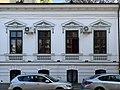 4, Strada Spătarului, Bucharest (Romania).jpg