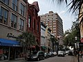 437 Charleston, South Carolina7.jpg
