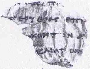 4Q122 - Septuagint Manuscript 4Q122 (4Q LXXDeut)