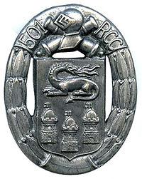 501e régiment de chars de combat type 1