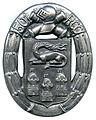 501e régiment de chars de combat type 1.jpg