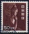 50Yen stamp in 1951.JPG