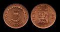 5 centimos 1976 Bs.jpg