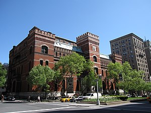 Seventh Regiment Armory - Park Avenue Armory