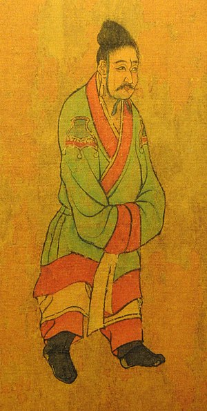 Baekje - Envoys of Baekje