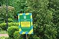 80-385-5010 Kyiv Krister Hill SAM 0070.jpg