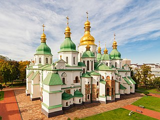Metropolitanate of Kyiv Orthodox diocese