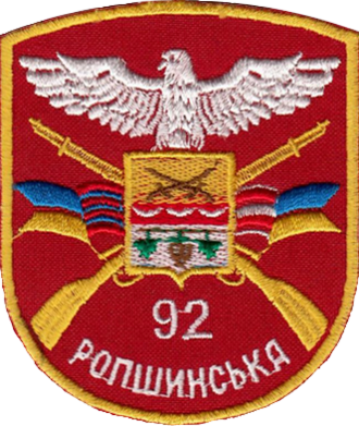 92nd Mechanized Brigade (Ukraine) - Sleeve patch for the Brigade