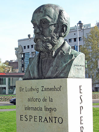 Zamenhof-Esperanto object - L. L. Zamenhof bust in the Esperantopark in Vienna