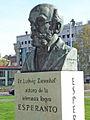 Aŭstrio-Vieno-Zamenhof-monumento-2.jpg