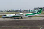 ANA Wings, DHC-8-400, JA857A (16722248103).jpg