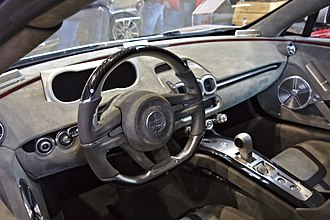 ATS GT - Interior
