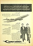 A Print Media Advertising derived from Sepid-o-Siyah Magazine (White & Black), issue 1086, 28 October 1978 (in persian) - Kuwait airways.jpg