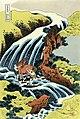 A Tour of the Waterfalls of the Provinces-Washuu Yoshino Yoshitsune Umaarai No Taki.jpg