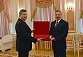 A ceremony has been held to decorate the Presidents of Azerbaijan and Ukraine 2.jpg