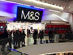 A picture of M&S White City branch in Westfield London 2014-01-17 17-26.jpg