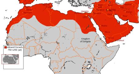 Kerajaan Bani Abbasiyah