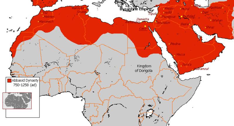 Map Of Spain Under Muslim Rule.Atlas Of The Caliphate Wikimedia Commons