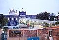 Abdullah shah ghazi mazar - panoramio.jpg